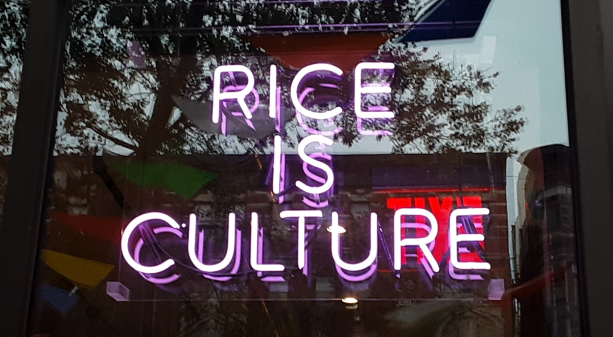 Restaurant Review: FIELDTRIP Harlem  The Culture of Rice